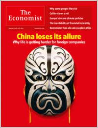economist.200