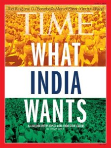 int_india_cover_0407